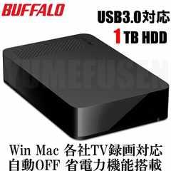 Win Mac TV録画対応 高速USB3.0 1TB USBハードディスク HDD BUFFALO製