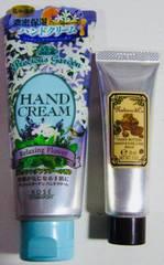 ハンドクリーム2本クリックポスト164円配送可能