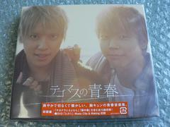 ★新品★テゴマスの青春【CD+DVD】初回限定盤/NEWS/他にも出品中