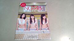 a★NGT48★グラビア雑誌切抜き・6P。
