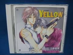 BLCD YELLOW(イエロー) 櫻井孝宏/石川英郎