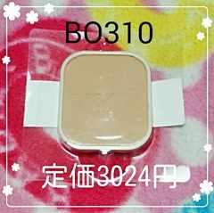 エスプリーク☆新品カバーするのに素肌感持続パクトUVファンデーション定価3024円
