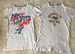 子供用 ナイキTシャツ Mサイズ2点セット