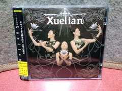 [送料無料] Xuelian(シュエリエン)CD+DVD チベット