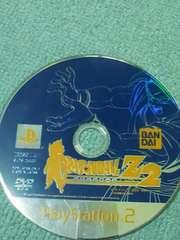ドラゴンボールZ2