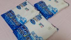 大きいサイズ☆5L★タンクトップ6枚セット☆2枚組×3★抗菌消臭