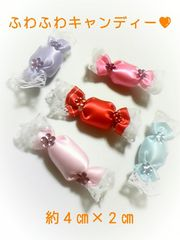 姫凸(*^^*)キャンディーモチーフ♪�D色セット