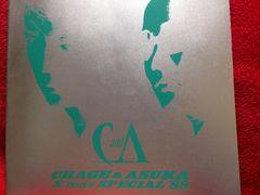 チャゲ&飛鳥 X'mas SPECIAL'88 パンフレット CHAGE&ASUKA ASKA