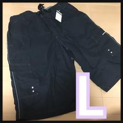 L・ベルトインカーゴハーフパンツ 新品黒W84-94/MCKs‐703