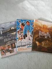 DVD 邦画まとめ売り 3枚セット