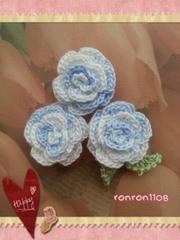 ハンドメイド/手編み♪レース編みお花のモチーフ3個セット 494