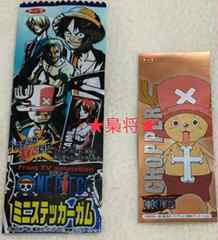 ONE PIECE (ワンピ) ミニステッカーガム『チョッパー』