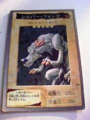 1998BANDAI版遊戯王[29/シルバーフォング]即決