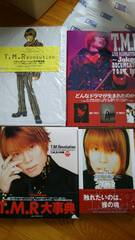 T.M.Revolution PERFECT BIBLEセット