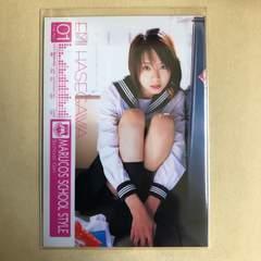 長谷川恵美 2003 ボム トレカ アイドル グラビア カード RG26