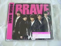 嵐 /BRAVE (初回限定盤 CD+DVD) 未開封新品