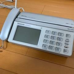 ★Panasonic FAX電話 おたっくす★