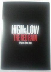 HiGH&LOW THE RED RAIN★入場者特典フォトブック+クリアファイル/雨宮兄弟