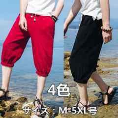 メンズ カプリパンツビーチパンツゆったり大きいサイズ 17MDK09