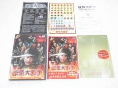 DVD★妖怪大戦争 DTSスペシャル・エディション 2枚組