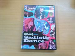 HANGRY & ANGRY DVD「LIVE 2010 Sadistic石川梨華 吉澤ひとみ