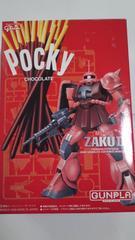 ポッキー&GUNPLA1/144 MS-06S ザク�U