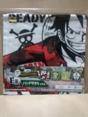 ★一番くじワンピース〜military style〜F賞ハンドタオル ルフィA