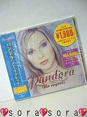 【ノー・リグレッツ/パンドラ】ボーナストラック2曲収録CD