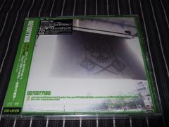 GO!GO!7188『2マンTOUR~』 新品未開封DVD付(チリヌルヲワカ,浜田亜紀子
