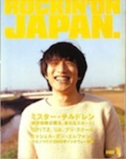 ROCKIN' ON JAPAN vol.161 桜井和寿(MR.CHILDREN)