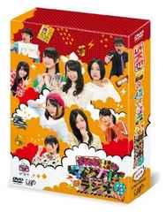 ■DVD『SKE48のマジカル・ラジオ2 DVD-BOX』松井珠理奈 松井玲奈