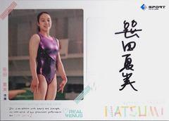 BBM.2014.リアルヴィーナス 笹田夏実・直筆サインカード  /130  体操