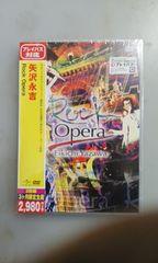Rock Opera 矢沢永吉