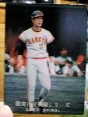 カルビープロ野球カード【10・加藤秀司】