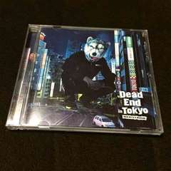 MAN WITH A MISSION★Dead End in Tokyo★