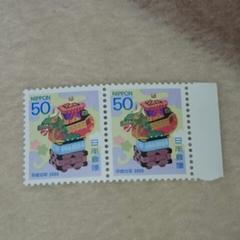記念切手 未使用 年賀特別取扱100年 50円2枚 100円分