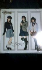 ぱちんこAKB48ノベルティ「キンモクセイ」生写真無し