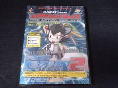 <即決>PS2/プロアクションリプレイ2-PAR2