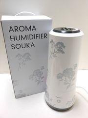 4447★1スタ★AROMA アロマ加湿器 ソウカ WH 超音波振動方式