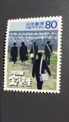 3年B組金八先生80円切手1枚新品未使用品