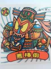 LOTTE(ロッテ)  悪魔VS天使シール 悪棒倒(オボウタオシ) 275-悪