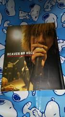 黒夢◆写真集◆HEAVEN OR HELL◆1999年◆清春◆サッズ◆