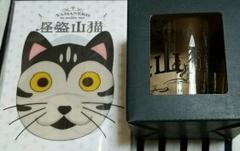 新品「怪盗 山猫」グッズ2点 グラス&メモ帳 ★亀梨和也さん