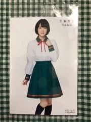 非売品 乃木坂 生駒里奈 セブンイレブンフェア2016 生写真