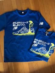 美品ニューバランス半袖プラクティスTシャツ2点/MとL/ブルー
