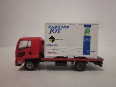 ザ・トラックコレクション第11弾 いすゞフォワードコンテナ車 JOT UR19A搭載