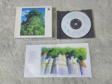 CDアニメージュ ベスト シンフォニー 全18曲'91 ナウシカ ラピュタ トトロ 宅急便 カード付