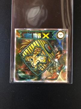 ロッテビックリマン2000第5弾/1期悪魔-老齢X
