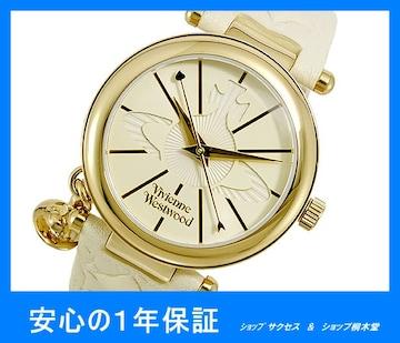 新品 即買い■ヴィヴィアン ウエストウッド腕時計 VV006WHWH★