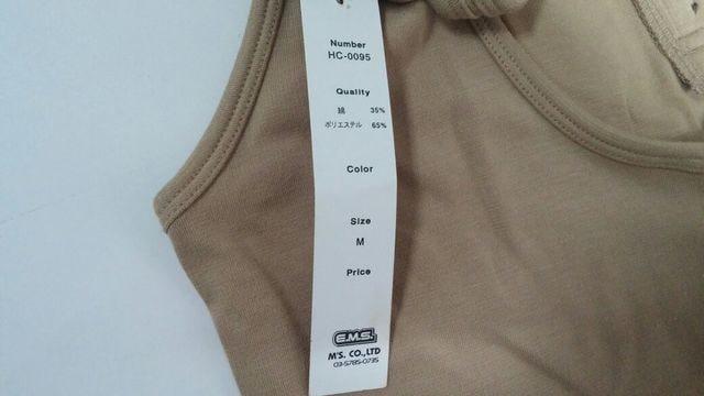 【新品タグ付】 EMS ワンピース Mサイズ < ブランドの